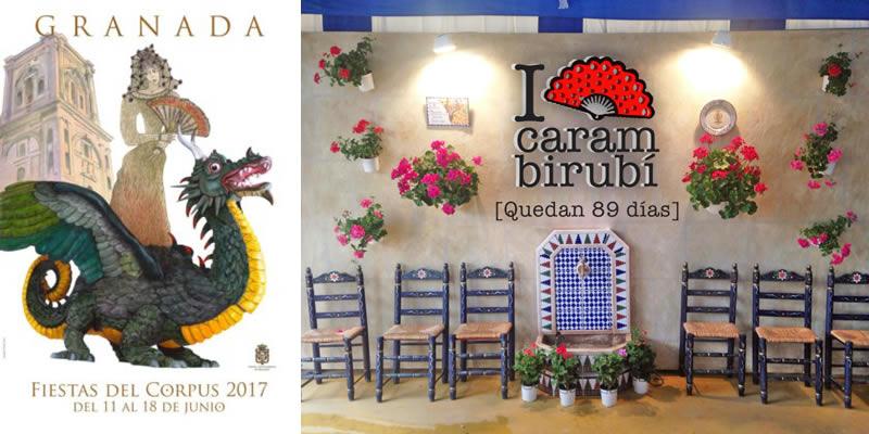 Granada | Cena colegial festividad del Corpus Christi
