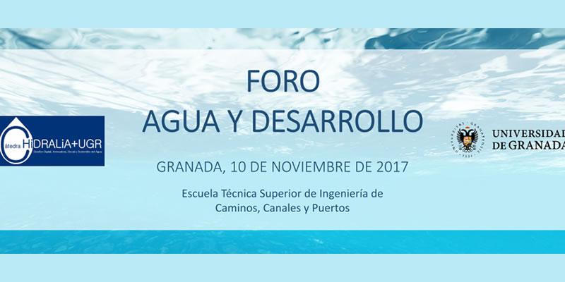 Granada. Foro Agua y Desarrollo, Ingeniería para el Desarrollo Sostenible