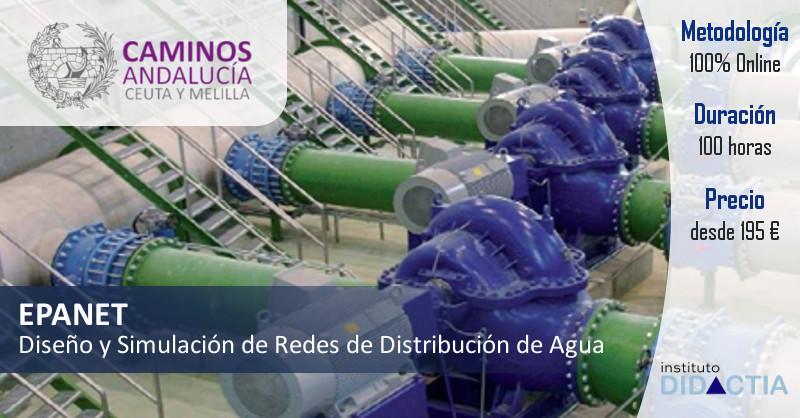 IDidactia. Diseño y Simulación de Redes de Distribución de Agua con EPANET