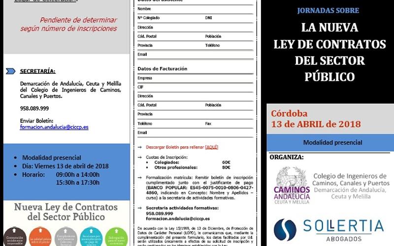 """Córdoba. Jornada sobre """"LA NUEVA LEY DE CONTRATOS DEL SECTOR PÚBLICO"""""""
