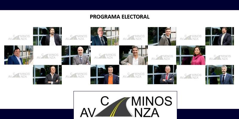 """Jaén. ♠ Acto electoral Candidatura MEDINA-CARRASCOSA: """"Caminos Avanza"""""""