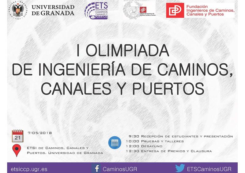 Granada | I Olimpiada de la Ingeniería de Caminos, Canales y Puertos