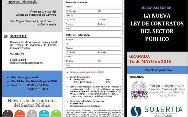 """Granada. Jornada sobre """"LA NUEVA LEY DE CONTRATOS DEL SECTOR PÚBLICO"""""""