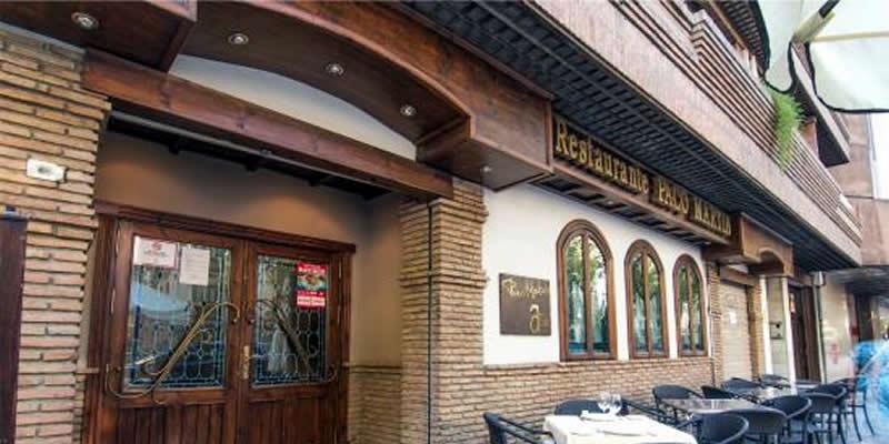 Granada | NAVIDAD 2018