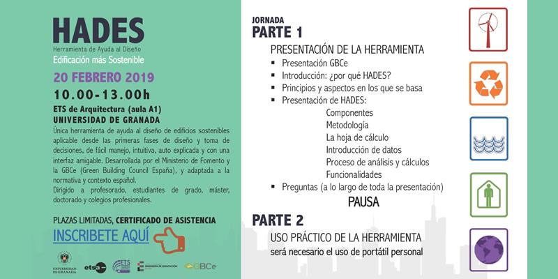 Granada. JORNADA HADES (Herramienta de Ayuda al Diseño Edificación más Sostenible)