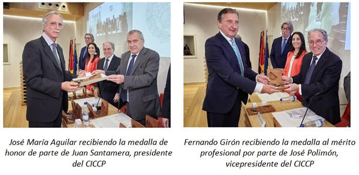 Granada | Encuentro con los medallistas granadinos
