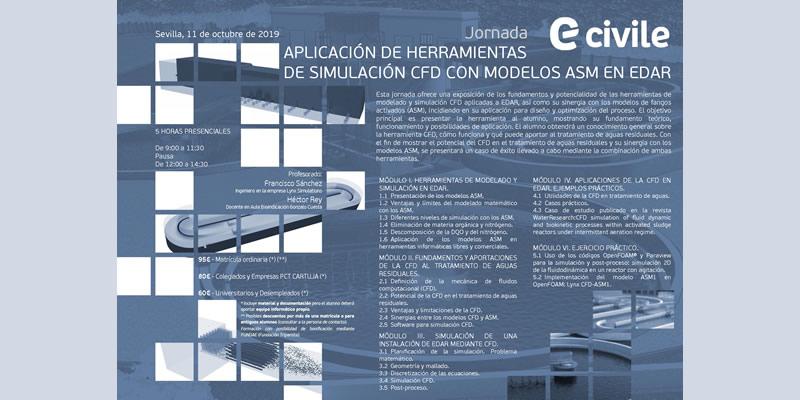 Sevilla. Jornada «Aplicación de herramientas de simulación CFD con modelos ASM en EDAR»