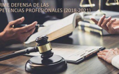 Comunicado. Logros de los últimos cuatro años en la defensa de competencias profesionales de los ICCPs